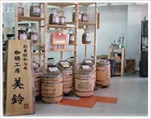 珈琲焙煎工房 函館美鈴 札幌駅前店