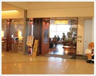 CAFE'美鈴 函館空港店