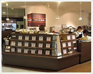 珈琲工房 函館美鈴 丸井今井函館店