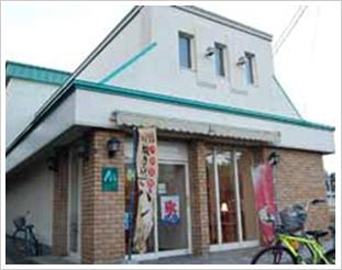 コーヒーケーキショップ湯川店