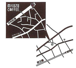 美鈴コーヒー東京本社 地図