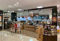 CAFE工房MISUZU 旭川店 店舗写真