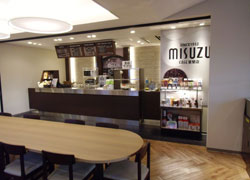 MISUZU CAFE 室蘭店