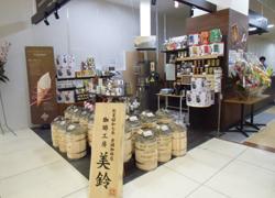 珈琲焙煎工房 函館美鈴 北見店 店舗写真