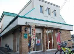コーヒーケーキショップ美鈴 湯川店 店舗写真