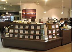 珈琲工房 函館美鈴 丸井今井函館店 店舗写真
