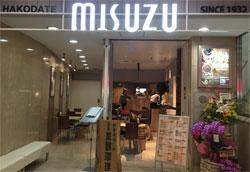 函館美鈴珈琲 新宿店 店舗写真