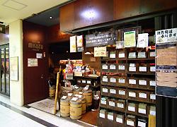 CAFE工房MISUZU 店舗写真