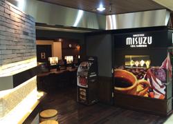 コーヒーハウスデリカップ 札幌国際ビル店 店舗写真